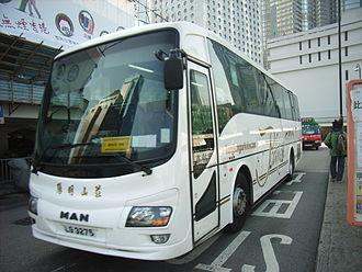 Hong Kong Parkview - Image: HK Parkview Shuttle Bus in Edinburgh Place
