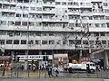 HK Quarry Bay 英皇道 King's Road 1044 福昌樓 Fook Cheong Building facade ICBC shop 7-11 rain Nov-2010.JPG
