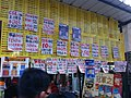 HK SSP 深水埗 Sham Shui Po 桂林街 Kweilin Street 鴨寮街 Apliu Street Nov-2013 3G phone SIM cards tel number on sale.JPG
