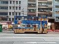 HK SW 上環 Sheung Wan 德輔道中 Des Voeux Road Central tram 上環街市總站 Western Market Terminus November 2019 SS2 02.jpg