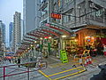 HK SYP Centre Street evening Third Street Escalators Mar-2014.JPG