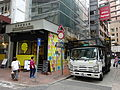 HK Sheung Wan Jervois Street Xin Ping Commercial Building Cleverly Street lorry Isuzu outside carpark June-2015 DSC.JPG