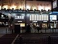 HK TST 尖沙咀 Tsim Sha Tsui 海防道 Haiphong Road night July 2020 SS2 04.jpg