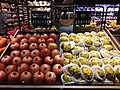 HK TST 尖沙咀 Tsim Sha Tsui K11 MUSEA basement mall shop Market Place by Jasons goods fruits May 2020 SSG 02.jpg