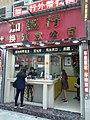 HK WC 灣仔 Wan Chai 駱克道 Lockhart Road 15pm September 2020 SS2 65.jpg
