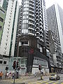 HK Wan Chai 灣仔 皇后大道東 Queen's Road East Nan Fung Queen's Cube.jpg