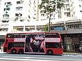 HK syp 西環 Sai Ying Pun 德輔道西 Des Voeux Road West Friday holiday April 2019 SSG 13.jpg