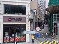 HK tram tour view 灣仔 Wan Chai 莊士敦道 Johnston Road July 2019 IX2 13.jpg