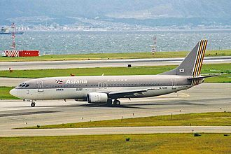 Asiana Airlines Flight 733 - A 737-400 similar to the accident aircraft
