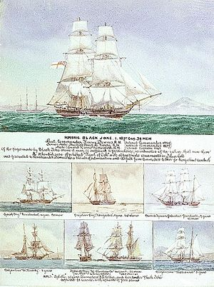 HMS Black Joke (1827) - HMS Black Joke and prizes (clockwise from top left) Providentia, Vengador, Presidenta, Marianna, El Almirante, and  El Hassey