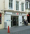 HSBC Bank, Gerrard Street, China Town, London WC1 - geograph.org.uk - 894158.jpg