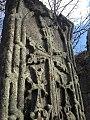 Haghartsin khachqar-cross-stone.jpg