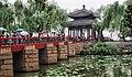 Haidian, Beijing, China - panoramio (230).jpg