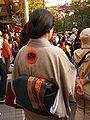 Halloween Kimono 2.JPG