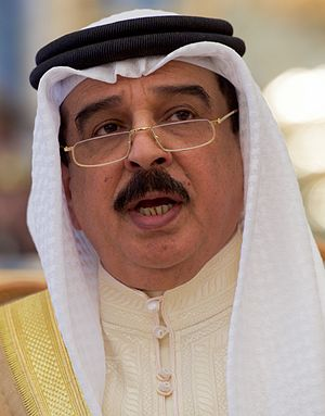 Hamad bin Isa Al Khalifa - The King in 2016.