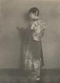 Hamaguchi Fujiko.png