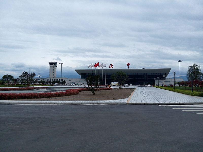 Hanzhong Chenggu Airport.jpg
