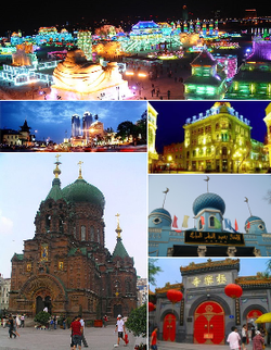 From top: Ice and Snow Sculpture Festival, Hongbo Square and surrounding, Harbin Xinhua Bookstore, Saint Sofia Church, Harbin Mosque, and the Ji Le Temple