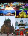 Harbin montage.png