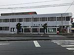 Hayato Post Office 20170320.jpg