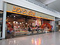 Heathrow T2 Yo Sushi.jpg