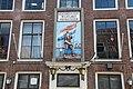 Het oude geuzengesticht Wilhemus van Nassauen aan de voorstraat Brielle.jpg