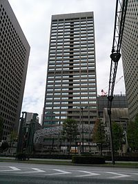 Hibiya International bldg.JPG