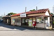 Higashi-Hazu Station 2016.jpg