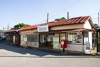 Higashi Hazu Station Railway station in Nishio, Aichi Prefecture, Japan