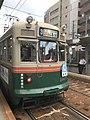 Hiroden 1907 Dobashi.jpg