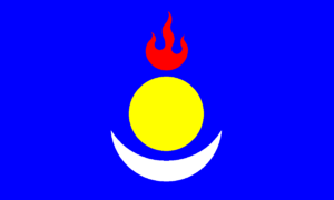 Inner Mongolian independence movement - Image: Holy Blue Sky