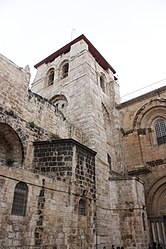 Holy Sepulchre bell tower from parvis 2.jpg