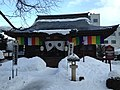 Hondo Hall of Hida-Kokubunji Temple in a snowy day.JPG
