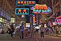HongKongSreets1.jpg