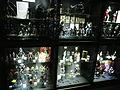 Hong Kong International Hobby and Toy Museum 021.JPG