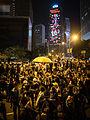 Hong Kong Umbrella Revolution -umbrellarevolution -UmbrellaMovement (15295422613).jpg