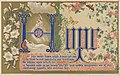 Hope MET DP848995.jpg