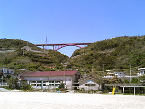 "Ikata - The Horikiri Bridge (""trench-cutting bridge""), spans the gorge where Nobutaka attempted to dig a canal through the peninsula"