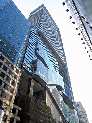 Hysan Place View 201112.jpg