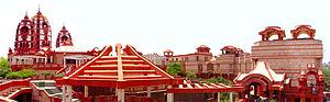 ISKCON Temple Delhi - Image: ISKCON Temple in Delhi