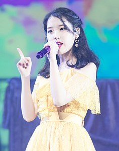 IU at 'dlwlrma' concert in Jeju on January 5, 2019 (1).jpg