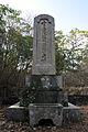Igi clan Senrikiyama Cemetery 15.JPG