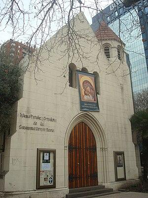 Español: Iglesia de la Santísima Virgen María,...