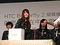 Ikoma Matsumura Nogizaka46 HTC event 20140903.jpg