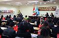 Inauguran seminario regional sobre importancia de los Tratados (9187219868).jpg