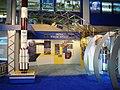 India And Space - Science City - Kolkata 2006-07-03 04622.JPG