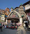 Indira Gandhi State Sports Complex - Mall Road - Shimla 2014-05-08 2064-2065.JPG