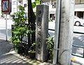 Ino Tadataka dwelling site.JPG
