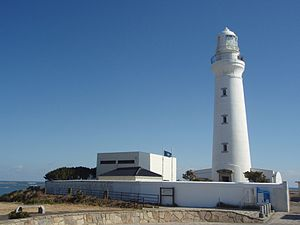 Cape Inubō - Image: Inubouzki lighthouse 2008