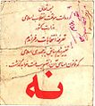 Iranian referendum 1979.jpg